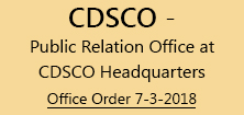 CDSCO Office Order